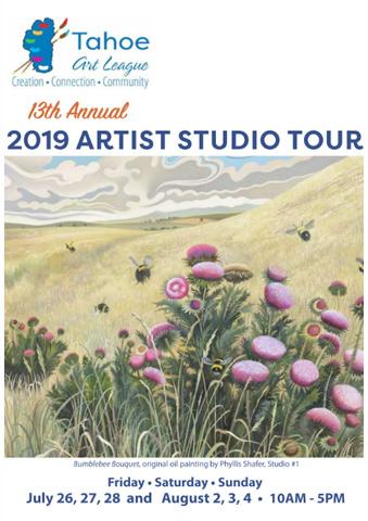 Artist Studio Brochure